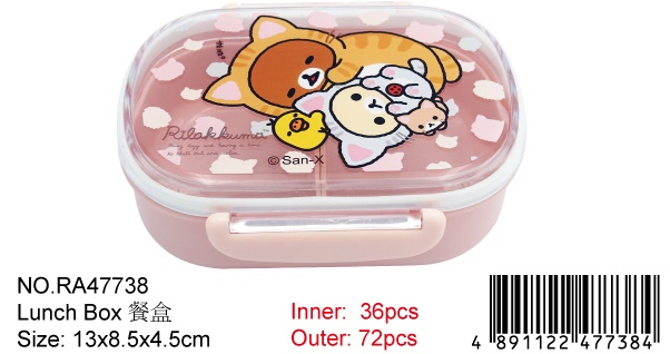 RILAKKUMA LUNCH BOX