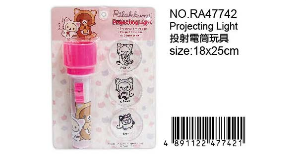 RILAKKUMA FLASHLIGHT TOY