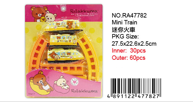 RILAKKUMA TRAIN