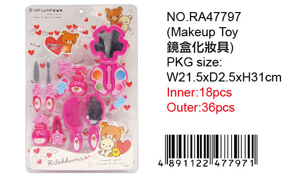 RILAKKUMA RILAKKUMA MAKE-UP TOY