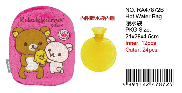RILAKKUMA HOT-WATER BAG