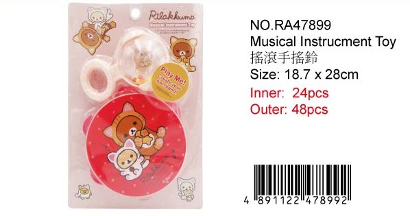 RILAKKUMA LIGHTING RATTLE