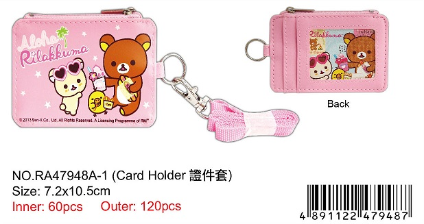 RILAKKUMA CARD HOLDER
