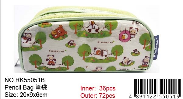 RILAKKUMA PENCIL BAG