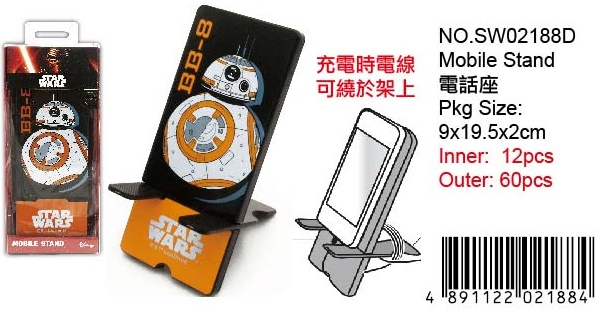 STAR WARS PHONE STAND