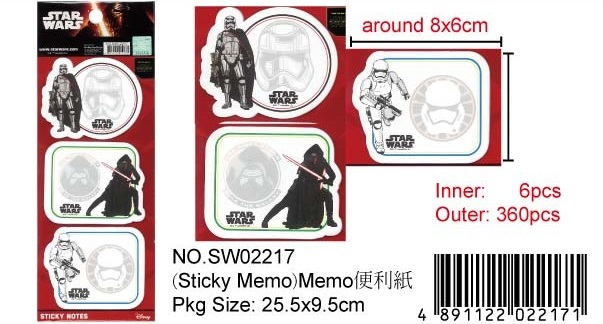 STAR WARS STICKY MEMON