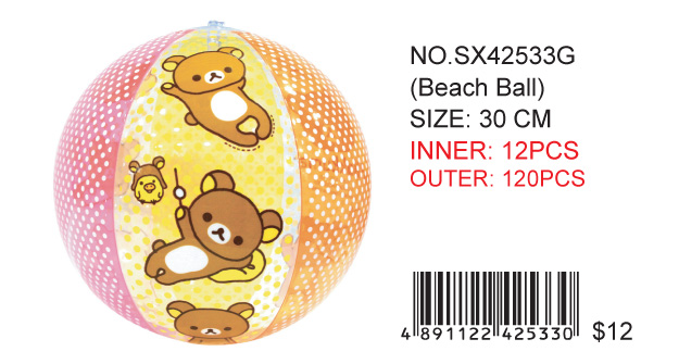 RILAKKUMA 30CM SWIMMING BALL