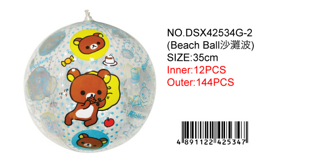 RILAKKUMA 35CM SWIMMING BALL
