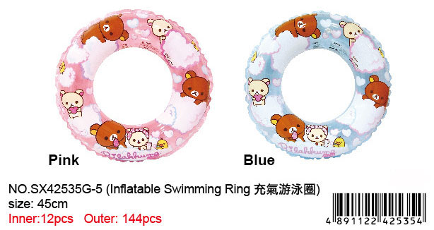 RILAKKUMA 45CM SWIMMING RING