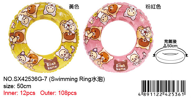 RILAKKUMA 50CM SWIMMING RING