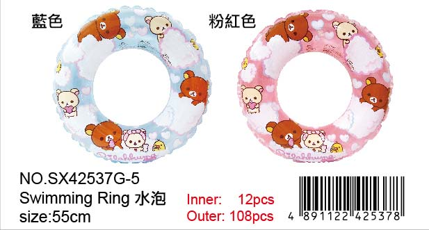 RILAKKUMA 55CM SWIMMING RING