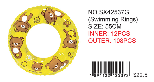 RILAKKUMA SWIMMING RING