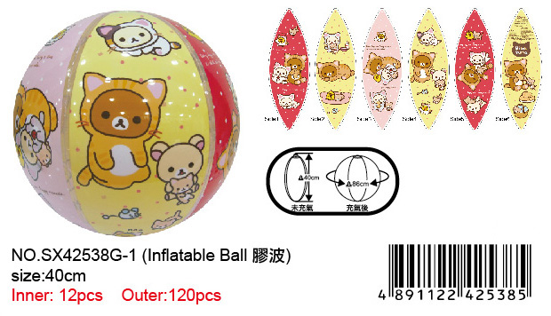RILAKKUMA 40CM SWIMMING BALL