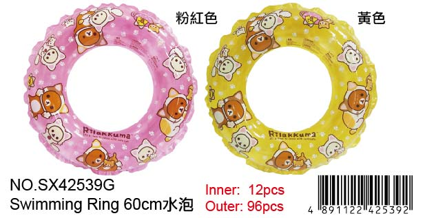 RILAKKUMA 60cm SWIMMING RING