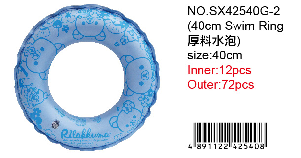 RILAKKUMA 40CM SWIMMING RING