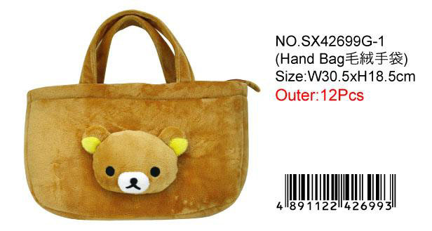 RILAKKUMA PLUSH HAND BAG