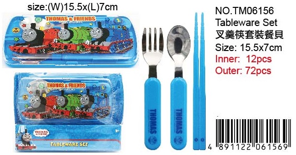 THOMAS CUTLERY SET