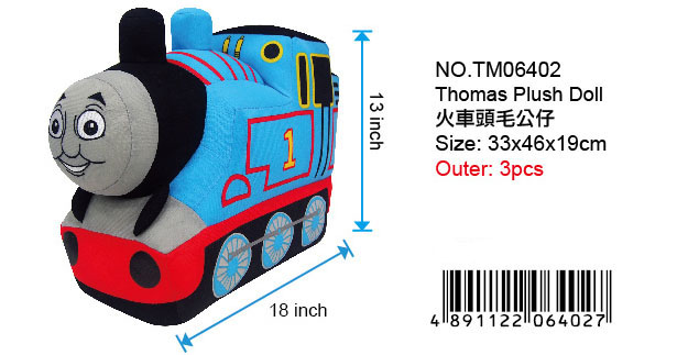 THOMAS PLUSH DOLL