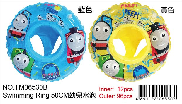 TMOMAS 50CM SWIMMING RING