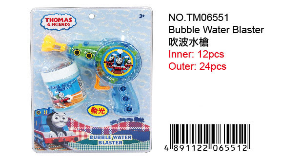 THOMAS BUBBLE WATER GUN