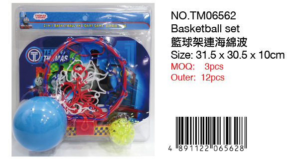 THOMAS  BASKETBALL SET