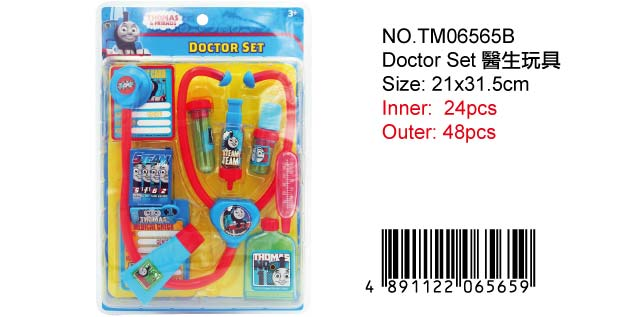 THOMAS DOCTOR SET
