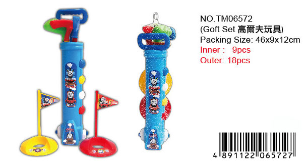 THOMAS GOLF SET