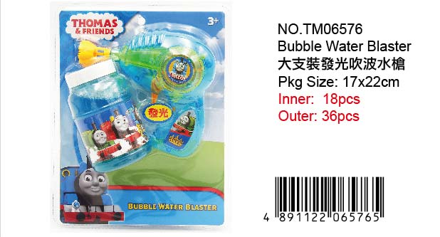 THOMAS BUBBLE WATER BLASTER
