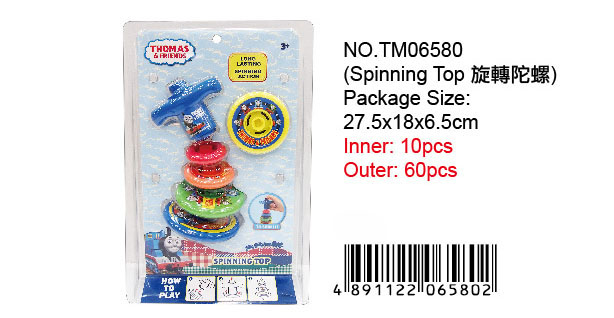 THOMAS TWISTER TOWER TOP