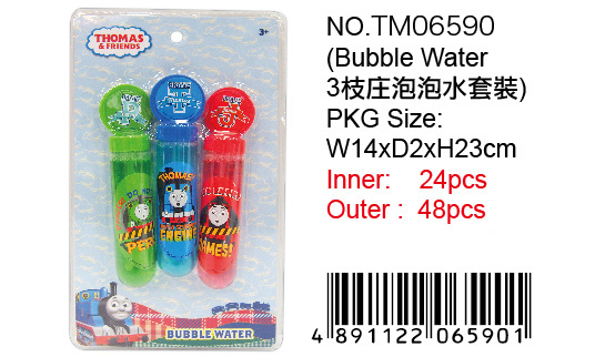 THOMAS BUBBLE SET