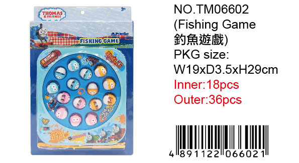 THOMAS FISHING GAME