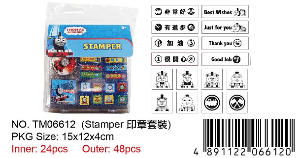 THOMAS STAMP SET