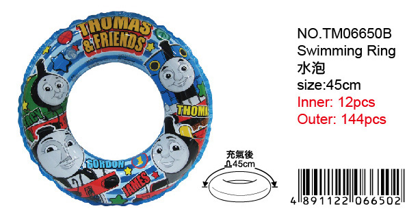 THOMAS 45CM SWIMMING RING