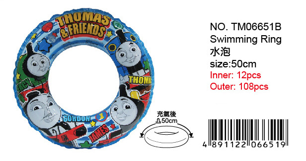 THOMAS 50CM SWIMMING RING