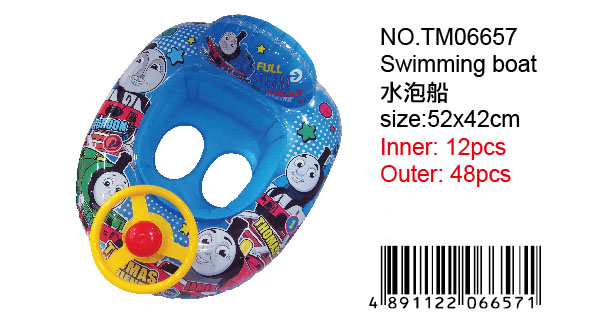 THOMAS SWIMMING BOAT