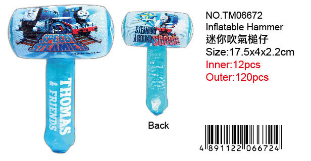 THOMAS MINI HAMMER