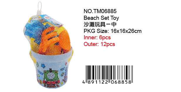 THOMAS BEACH SET